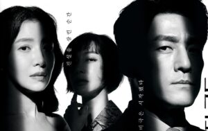 Drama Korea The Road The Tragedy of One Sub Indo Episode 1 - 12(END)