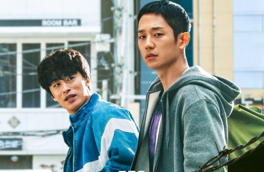 Drama Korea D.P. Sub Indo Episode 1 - 6(END)