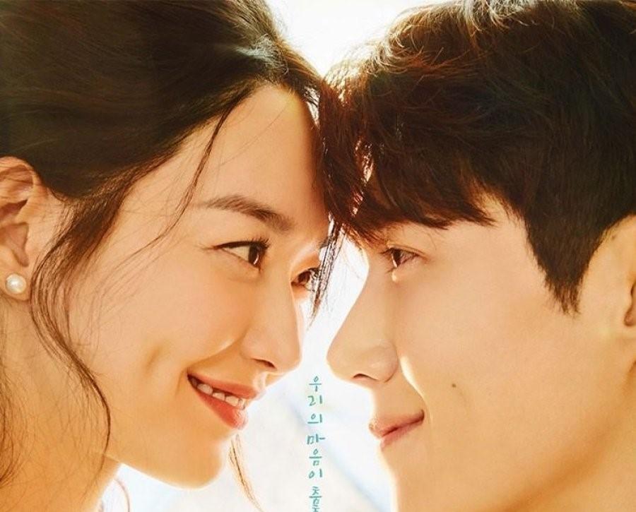 Drama Korea Hometown Cha Cha Cha Sub Indo Episode 1 - 16(END)