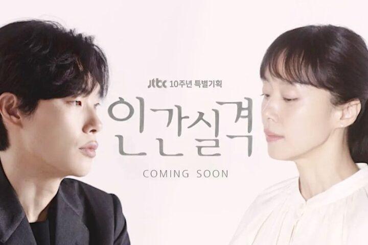 Drama Korea Lost Sub Indo Episode 1 - 16(END)
