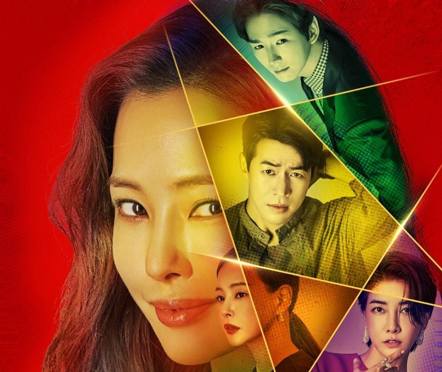 Drama Korea On the Woman Sub Indo Episode 1 - 16(END)