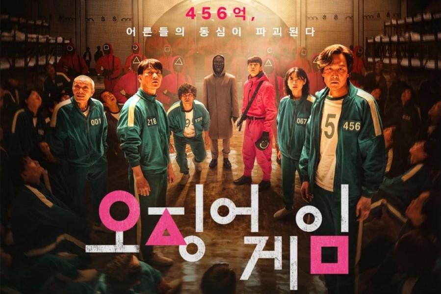 Drama Korea Squid Game Sub Indo Episode 1 - 9