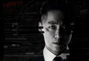 Drama Korea The Veil Sub Indo Episode 1 - 12(END)