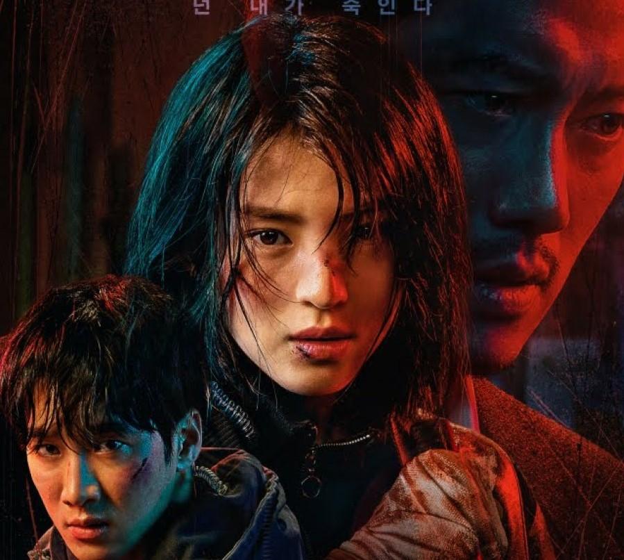 Drama Korea My Name Sub Indo Episode 1 - 8