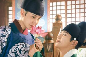 Drama Korea The King's Affection Sub Indo Episode 1 - 20(END)